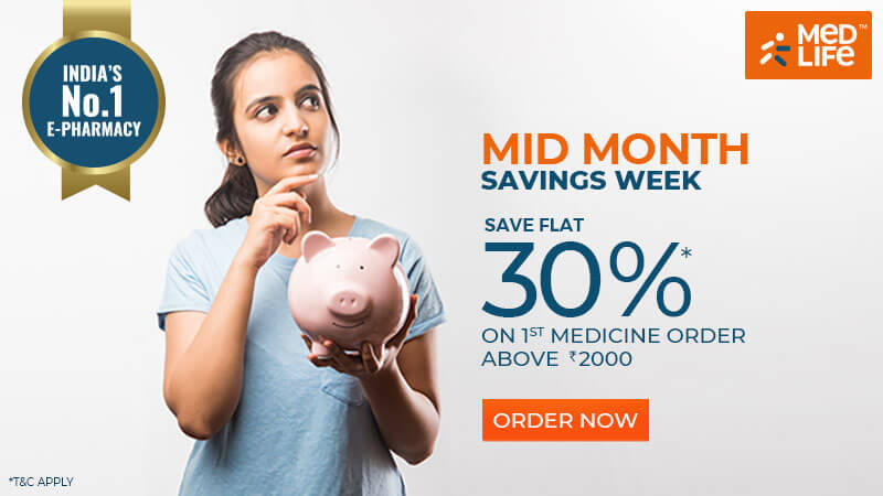 Medlife Amazon Pay Offers, Amazon Pay Offers Medlife, Medlife Cashback Offers, Medlife Amazon Offers, Amazon Pay offers